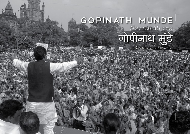 Gopinath Munde Now was his time…
